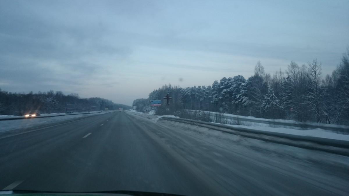 Трасса Р242