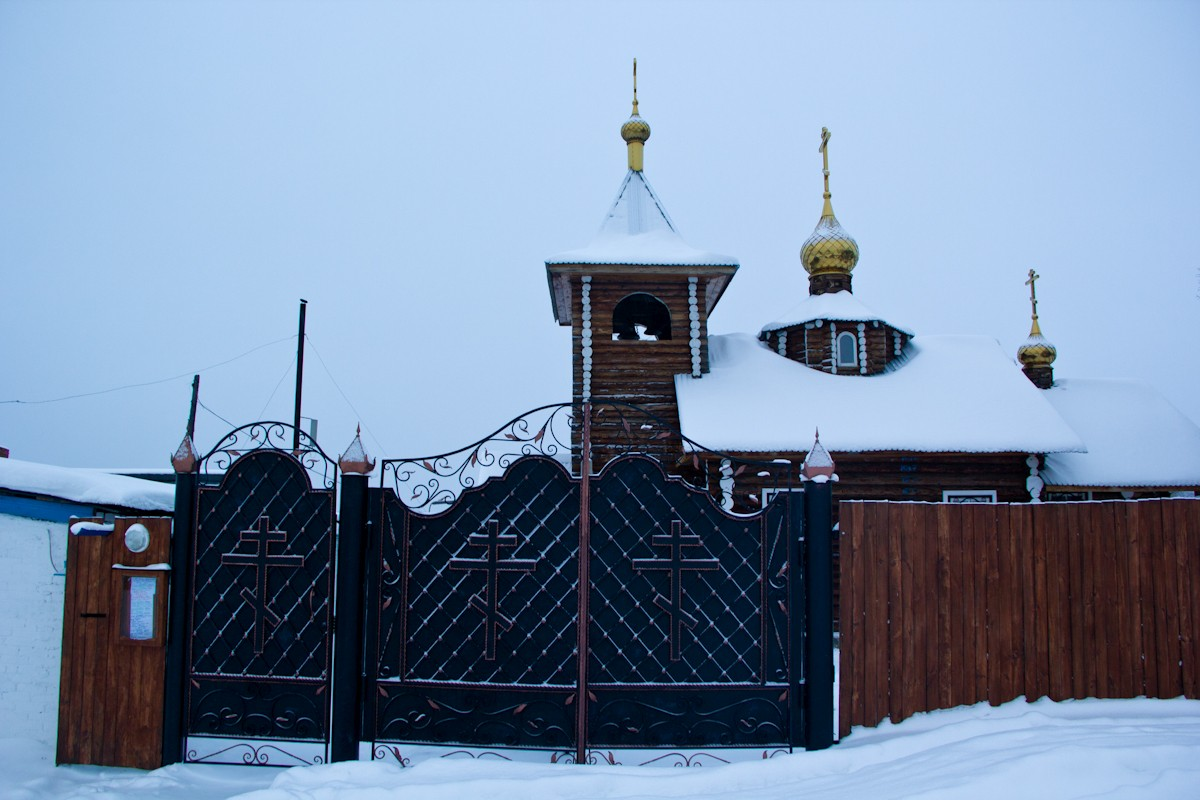 Храм во имя святого апостола Иоанна Богослова