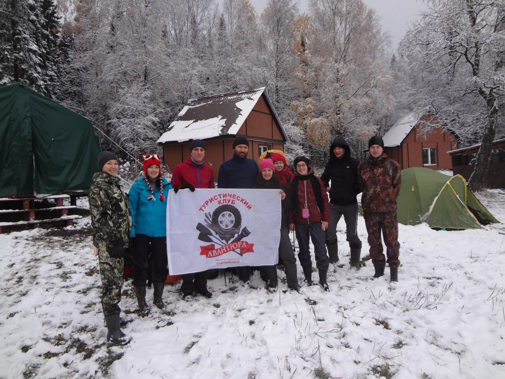 Участники группы перед выходом на маршрут, приют Таганай.