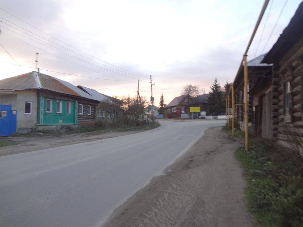 Поселок Тургояк